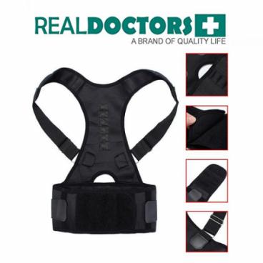 Ham de memorie Posture Support Real Doctors